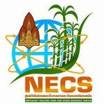 cropped-logo_necs2016-1.jpg